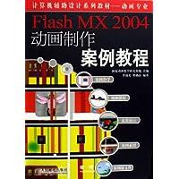 http://ec4.images-amazon.com/images/I/51ECxO4-HmL._AA200_.jpg