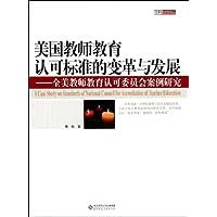 http://ec4.images-amazon.com/images/I/51EDHmajjnL._AA200_.jpg