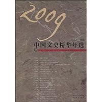 http://ec4.images-amazon.com/images/I/51EDMXCDp2L._AA200_.jpg