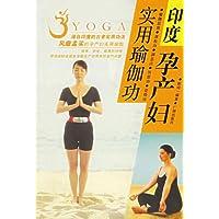 http://ec4.images-amazon.com/images/I/51EDRFbOjML._AA200_.jpg