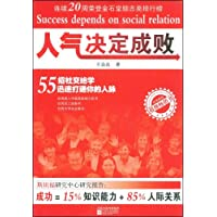http://ec4.images-amazon.com/images/I/51EFkvGlaNL._AA200_.jpg