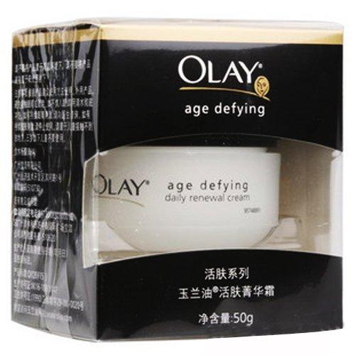 OLAY玉兰油活肤菁华霜50g