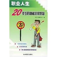 http://ec4.images-amazon.com/images/I/51EFuiJsQdL._AA200_.jpg