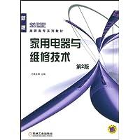 http://ec4.images-amazon.com/images/I/51EG%2Bc68Y3L._AA200_.jpg
