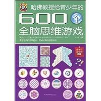 http://ec4.images-amazon.com/images/I/51EGhJRZR8L._AA200_.jpg
