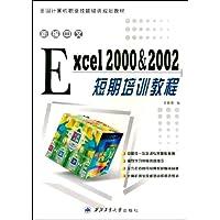 http://ec4.images-amazon.com/images/I/51EGhqgj9eL._AA200_.jpg