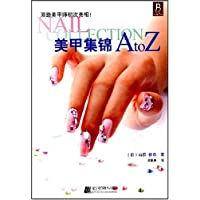 http://ec4.images-amazon.com/images/I/51EJ-Xq0BnL._AA200_.jpg
