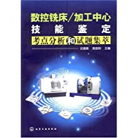 http://ec4.images-amazon.com/images/I/51EJTm6aiPL._AA200_.jpg