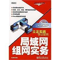 http://ec4.images-amazon.com/images/I/51EJom5ozzL._AA200_.jpg