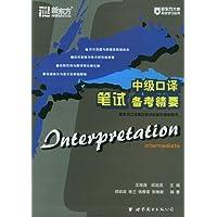 http://ec4.images-amazon.com/images/I/51EJq2XdBTL._AA200_.jpg