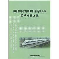 http://ec4.images-amazon.com/images/I/51EK8V4mIBL._AA200_.jpg