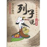 http://ec4.images-amazon.com/images/I/51EKwS7AL-L._AA200_.jpg