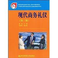 http://ec4.images-amazon.com/images/I/51EL2qGgVuL._AA200_.jpg
