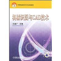 http://ec4.images-amazon.com/images/I/51ELCVc5z5L._AA200_.jpg