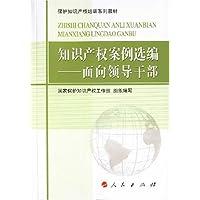 http://ec4.images-amazon.com/images/I/51ELROqtuNL._AA200_.jpg