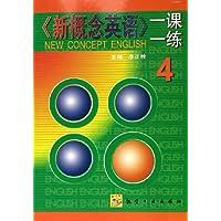 http://ec4.images-amazon.com/images/I/51ELlVGF8EL._AA200_.jpg
