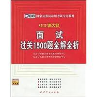 http://ec4.images-amazon.com/images/I/51EMV26qVXL._AA200_.jpg
