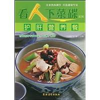 http://ec4.images-amazon.com/images/I/51EMZSWCqnL._AA200_.jpg