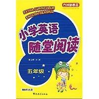 http://ec4.images-amazon.com/images/I/51EN7qK94ZL._AA200_.jpg