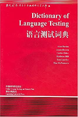 语言测试词典.pdf