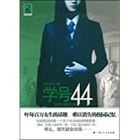 http://ec4.images-amazon.com/images/I/51ENz5zVnRL._AA200_.jpg