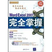 http://ec4.images-amazon.com/images/I/51EO6YuvtGL._AA200_.jpg