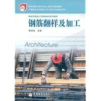 http://ec4.images-amazon.com/images/I/51EOWrgMBaL._AA200_.jpg