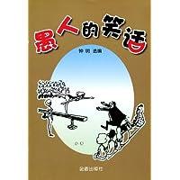 http://ec4.images-amazon.com/images/I/51EP4G0jyIL._AA200_.jpg