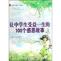 http://ec4.images-amazon.com/images/I/51EP8qlrwVL._AA200_.jpg