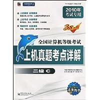 http://ec4.images-amazon.com/images/I/51EPMmc8DxL._AA200_.jpg
