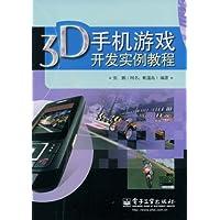 http://ec4.images-amazon.com/images/I/51EPgk0SPrL._AA200_.jpg
