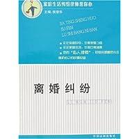 http://ec4.images-amazon.com/images/I/51EPhZmVu3L._AA200_.jpg