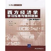 http://ec4.images-amazon.com/images/I/51EQNQPJqvL._AA200_.jpg
