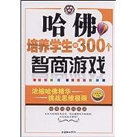 http://ec4.images-amazon.com/images/I/51EQSyK8TlL._AA200_.jpg