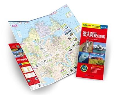 世界分国地图系列:澳大利亚旅游地图.pdf