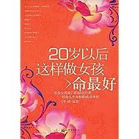 http://ec4.images-amazon.com/images/I/51EQsKKQNaL._AA200_.jpg