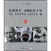 http://ec4.images-amazon.com/images/I/51EQwMU%2Bn5L._AA200_.jpg