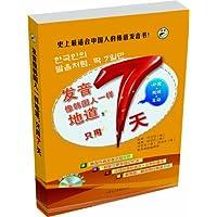 http://ec4.images-amazon.com/images/I/51ES56L0qNL._AA200_.jpg