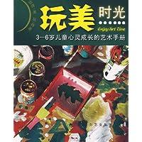 http://ec4.images-amazon.com/images/I/51ES64hNsqL._AA200_.jpg