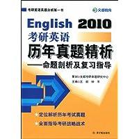 http://ec4.images-amazon.com/images/I/51ESA-4ix6L._AA200_.jpg
