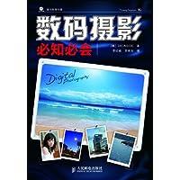 http://ec4.images-amazon.com/images/I/51ESCVWB%2BhL._AA200_.jpg