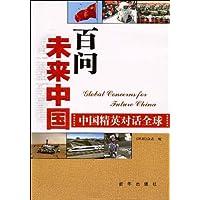 http://ec4.images-amazon.com/images/I/51ESGVft5EL._AA200_.jpg