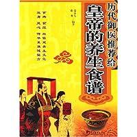 http://ec4.images-amazon.com/images/I/51ESPD5llvL._AA200_.jpg