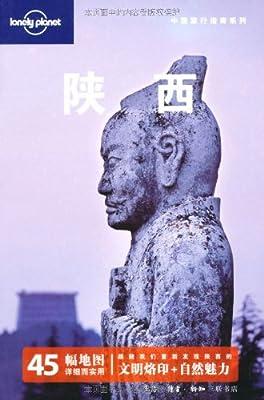 Lonely Planet中国旅行指南系列:陕西.pdf