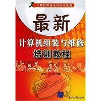 http://ec4.images-amazon.com/images/I/51EU0ntmilL._AA200_.jpg