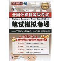 http://ec4.images-amazon.com/images/I/51EUBlS8t7L._AA200_.jpg