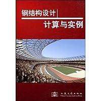 http://ec4.images-amazon.com/images/I/51EUFkw%2BgaL._AA200_.jpg