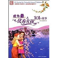 http://ec4.images-amazon.com/images/I/51EUMEH0iaL._AA200_.jpg