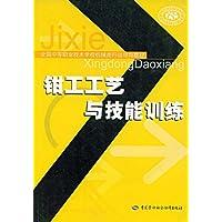 http://ec4.images-amazon.com/images/I/51EUj-gJ1SL._AA200_.jpg