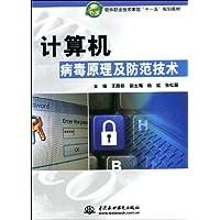 http://ec4.images-amazon.com/images/I/51EV14Pm5KL._AA200_.jpg